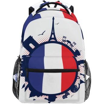MISCERYリュックサック,フランス国旗シルエットランドマーク,大容量の学生の子供のバックパックの若者の男性と女性は、ファッション性格カスタムパターン旅行バッグ耐久性のあるスポーツアウトドアを