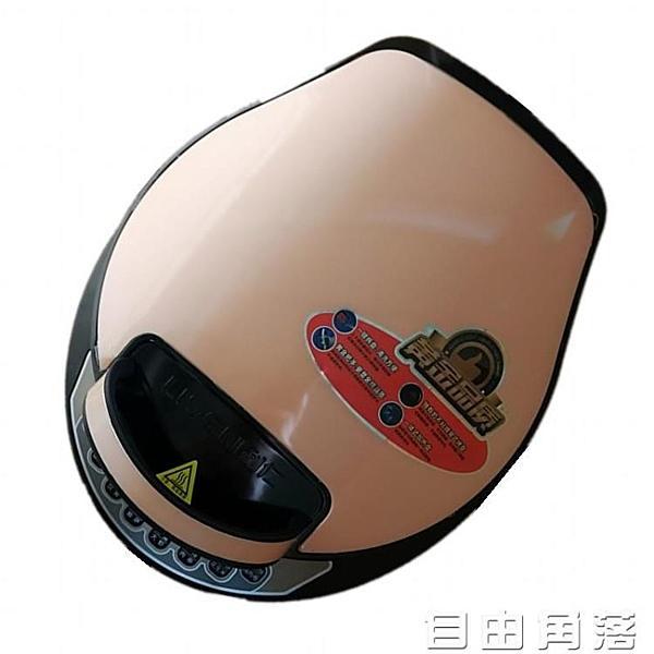 利仁電餅鐺國外專用110v家用智慧烙餅鍋上下盤可拆洗蛋糕機煎餅鍋  自由角落