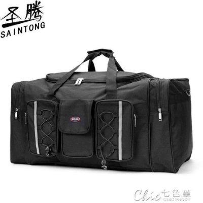 旅行袋 大容量男托運包搬家袋旅行包手提包拎包特大旅行袋行李袋男行李包《酷寶生活家》