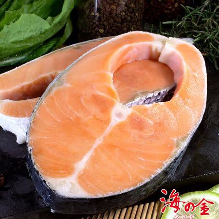 【海之金】厚切鮭魚切片4片(320g/片)