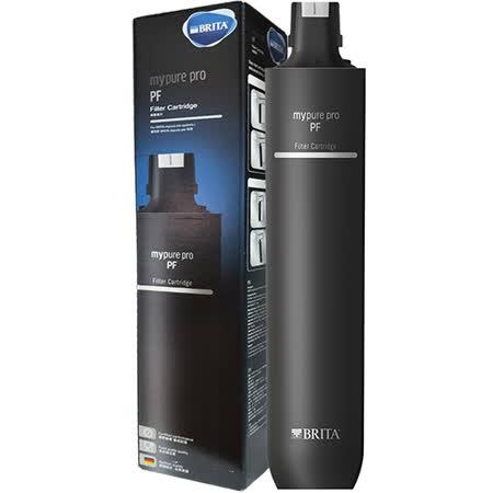 德國 BRITA MYPURE PRO 專業級濾水系統前置濾芯PF
