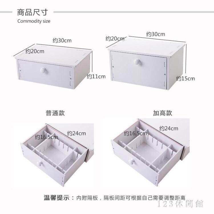 熒幕架 電腦顯示器增高架 辦公室桌面收納盒置物架筆記本加高底座LB21386