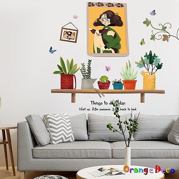 壁貼【橘果設計】盆栽花盆 DIY組合壁貼 牆貼 壁紙 室內設計 裝潢 無痕壁貼 佈置