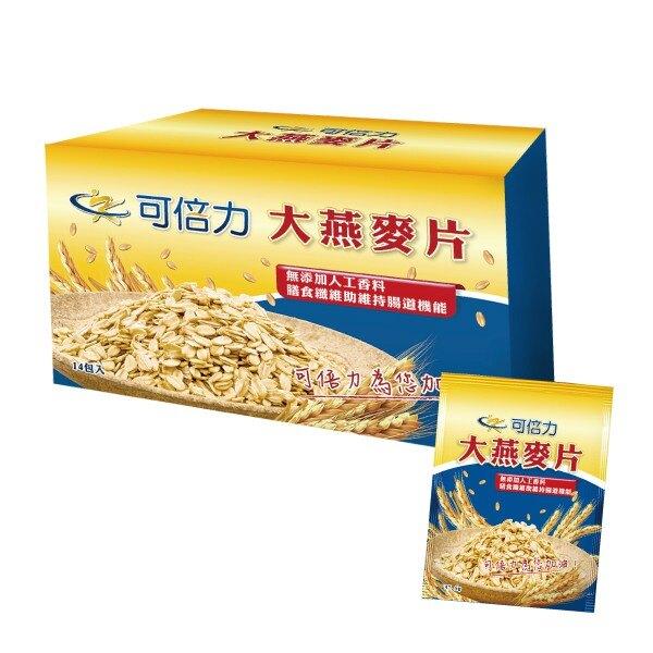 可倍力 大燕麥片 (37.5g/包,14入/盒)【杏一】