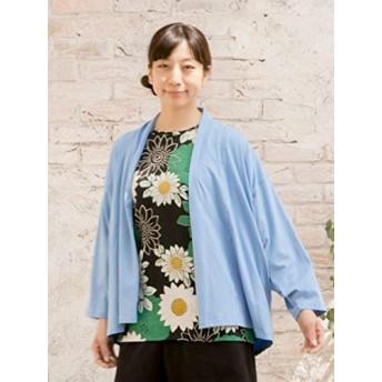 【カヤ】なつの羽織り カーディガン 7CA-9204 FREE ライトブルー