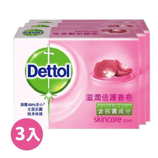 滴露Dettol 滋潤倍護香皂100g 3入組
