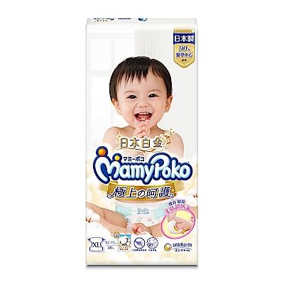 滿意寶寶 極上呵護紙尿褲/尿布 XL 40片X4包