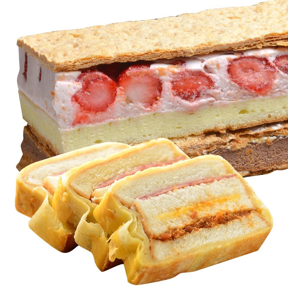 #拿破崙蛋糕 #拿破崙千層 #長條蛋糕 #團購美食 #起酥三明治本商品固定口味為【爆量草莓】:季節限定的認真草莓:堅持使用全天然草莓製作,天然自製的草莓慕斯,酸酸甜甜口感就像初戀,挑戰饕客的真實味蕾。