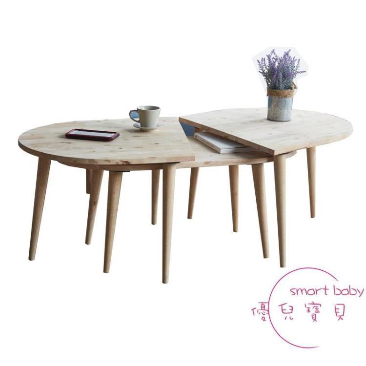 北歐時尚簡約現代實木茶几小戶型橢圓形小茶几創意休閒咖啡桌邊桌_-HOT購物狂-_