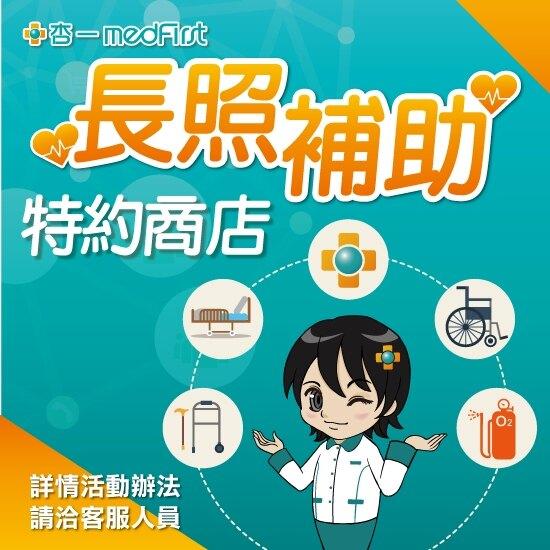 Dr. Satin 魚子奇蹟保濕修復晚安凍膜 (100ml /單瓶)【杏一】