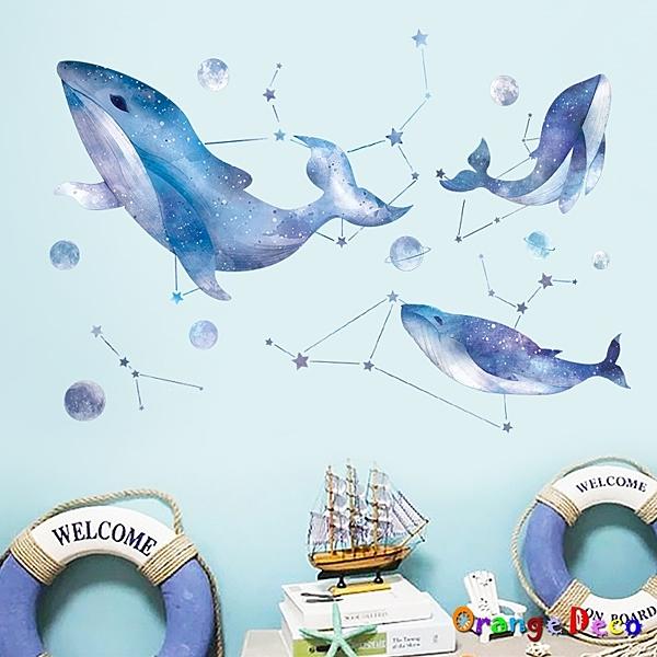 壁貼【橘果設計】鯨魚藍鯨 DIY組合壁貼 牆貼 壁紙 室內設計 裝潢 無痕壁貼 佈置