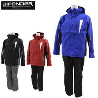 ディフェンダー difender スキーウェア 上下セットメンズ WS-1403