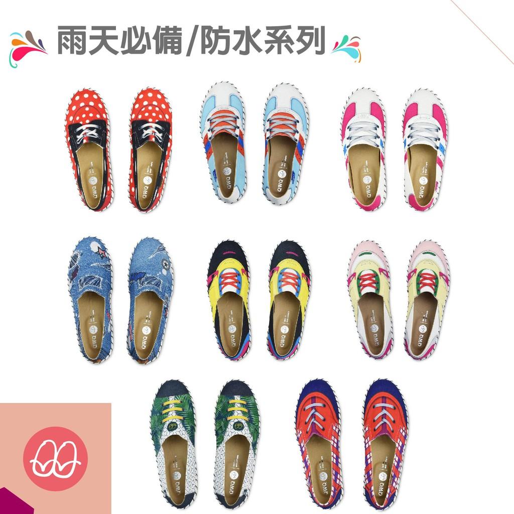 【現貨】防水包鞋 布鞋感包鞋 獨家設計 手工女鞋 防滑鞋底 防潑水 老師傅手工鞋 粉色 藍色 黑色 質感百搭 台灣製