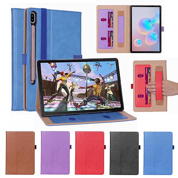 三星 Tab S6 T860 T865 (10.5吋) 四插卡平板套 平板皮套 插卡 支架 手托 平板保護套