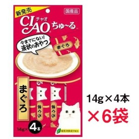 【14g×4本×6袋セット】いなば CIAO(チャオ) ちゅ〜る まぐろ