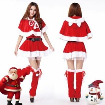 サンタ服 サンタコースプレー レディース サンタ衣装 サンタ 赤 可愛い クリスマス パーディー パフォーマンス 発表会