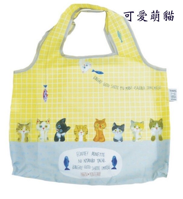 現貨【滿千免運含發票】日本Ecoute 手提環保袋【HUAYUE】