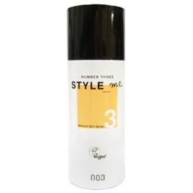ナンバースリー スタイルミー ミディアムソフトスプレー 100g 美容室専売 サロン専売品 美容院 美容室 ヘアスタイリング NUMBER THREE NO3 Style