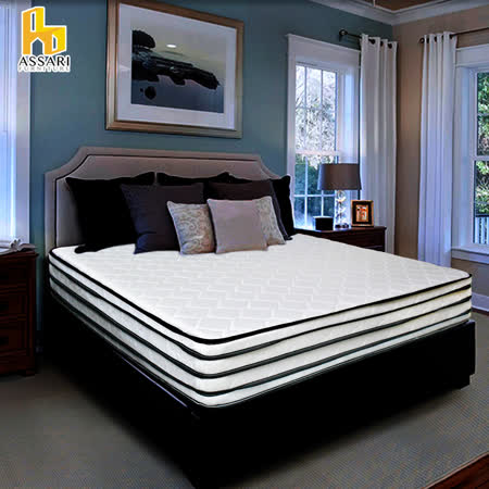 ASSARI 凱薩琳加厚五線3M防潑水強化側邊獨立筒床墊 單人3尺