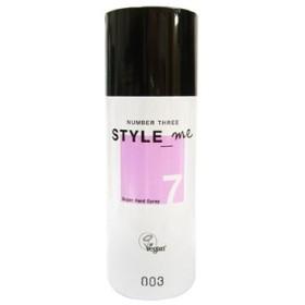 ナンバースリー スタイルミー スーパーハードスプレー 100g 美容室専売 サロン専売品 美容院 美容室 ヘアスタイリング NUMBER THREE NO3 Style me Super