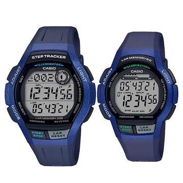 【CASIO 】大錶面跳色運動組合對錶-藍(WS-2000H-2A+WS-1000H-2A)
