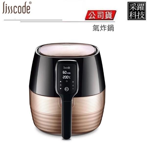 Lisscode 台灣品牌 數位觸控健康氣炸鍋 4.5公升大容量 玫瑰金 保固二年