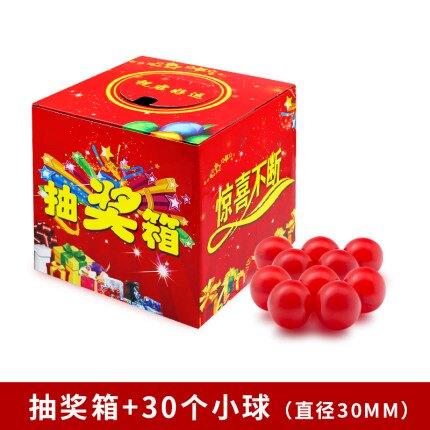 科記抽獎箱大紅喜慶活動慶典年會摸獎箱小號抽獎箱紙質大號抽獎盒子抽獎球