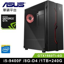 微星B365平台  Intel 六核i5獨顯 高速限量超值電腦I