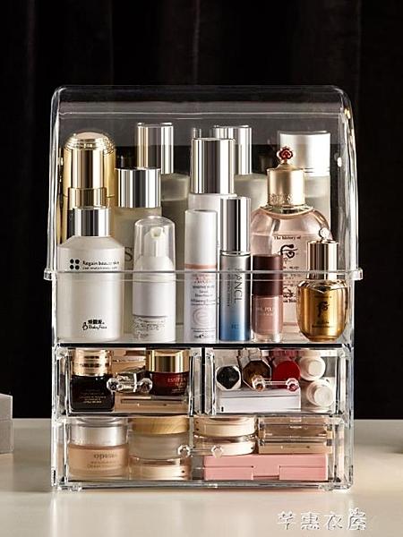 透明化妝品收納盒桌面防塵亞克力網紅口紅護膚品梳妝臺整理置物架快速出貨