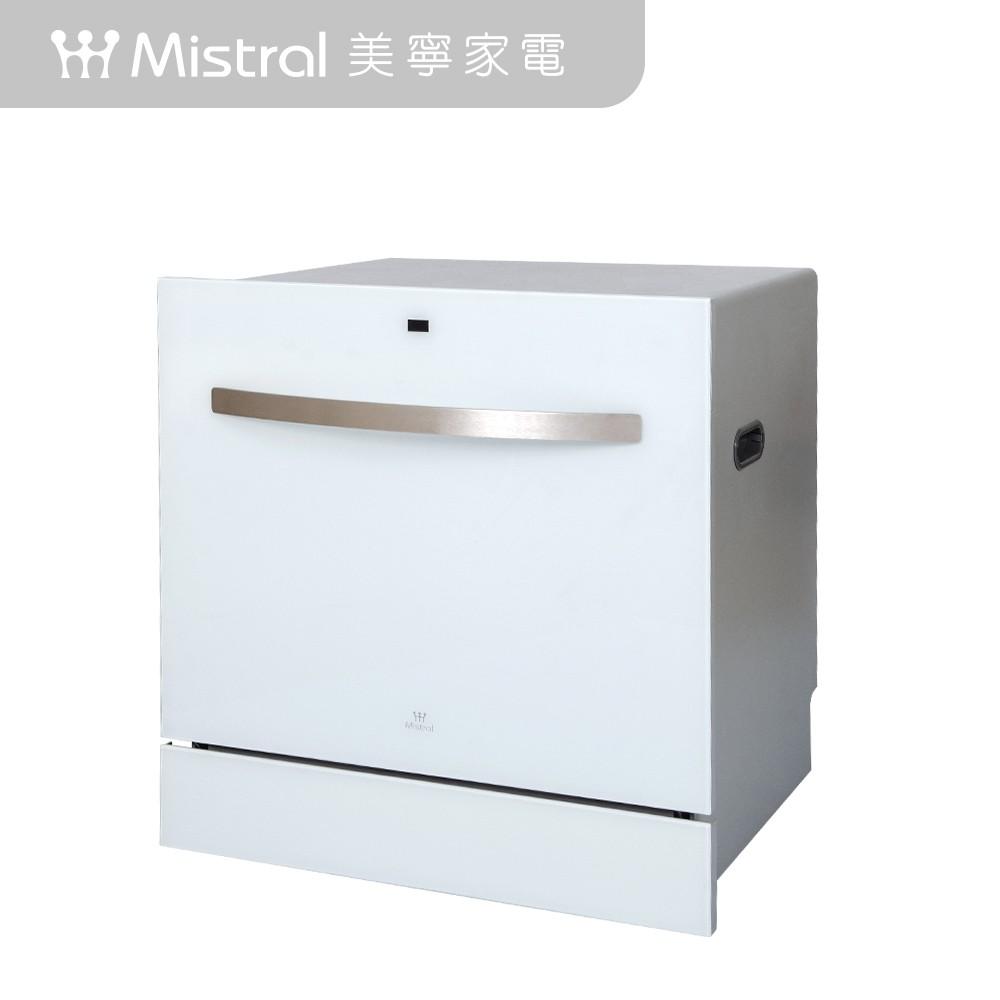 Mistra l美寧 八人份熱旋風循環洗碗機 JR-8B9306