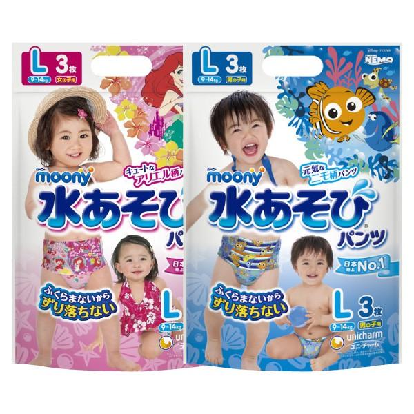 滿意寶寶 MOONY 玩水褲 男/女 L 3片/包