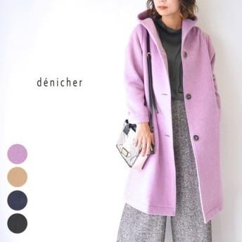 【30%OFF★SALE】denicher DJ194132 デニシェ フードコート ジャケット レディース