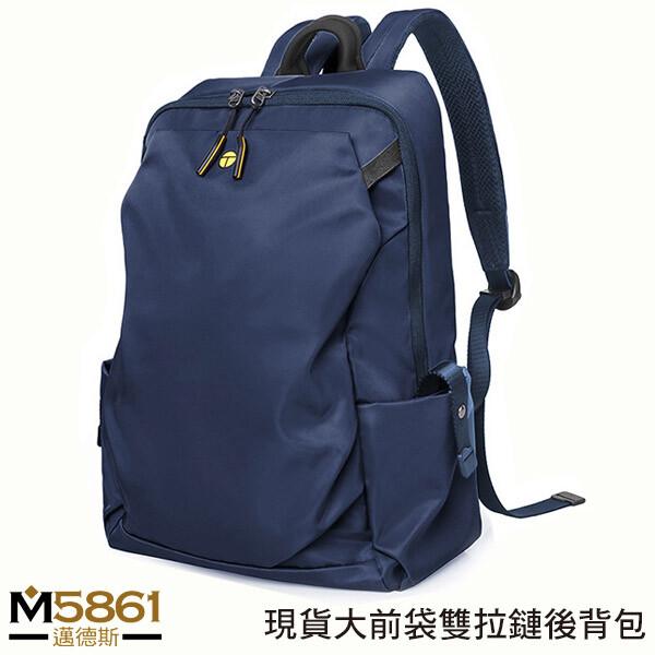 男包後背包 電腦包 tangcool 大前袋雙拉鏈 商旅兩用包寶石藍