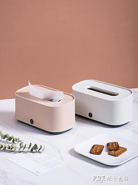 紙巾盒客廳創意可愛北歐ins風家用茶幾餐廳桌高檔簡約臥室抽紙盒 探索先鋒