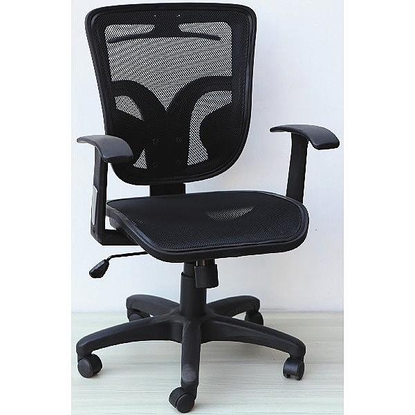 電腦椅 辦公椅 AT-867-1 辦公椅(HA124)【大眾家居舘】