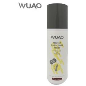 WUAO ウアオ ヘアカバースプレー 染毛料 140g
