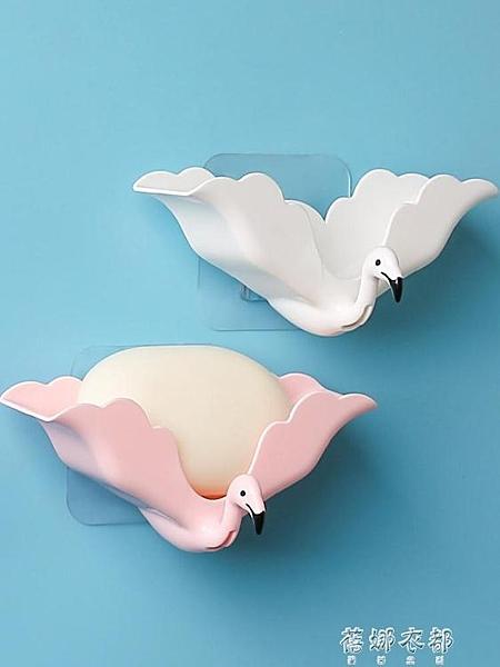 木丁丁肥皂盒香皂盒架壁掛式衛生間免打孔家用吸盤式瀝水浴室皂托 交換禮物
