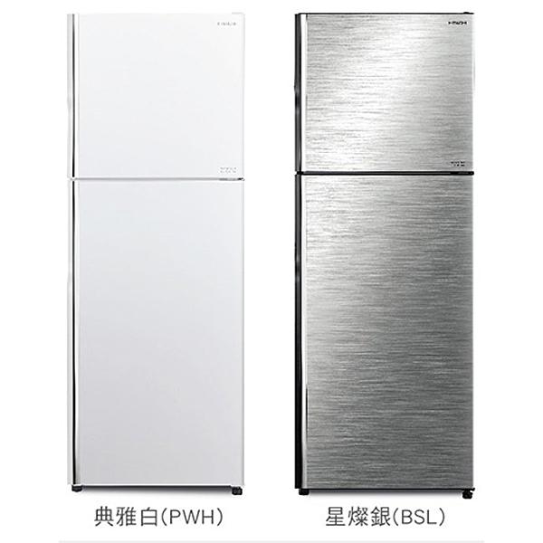 *~新家電錧~*【HITACHI日立 RV409】403L 星燦銀/典雅白 雙門電冰箱 【實體店面】