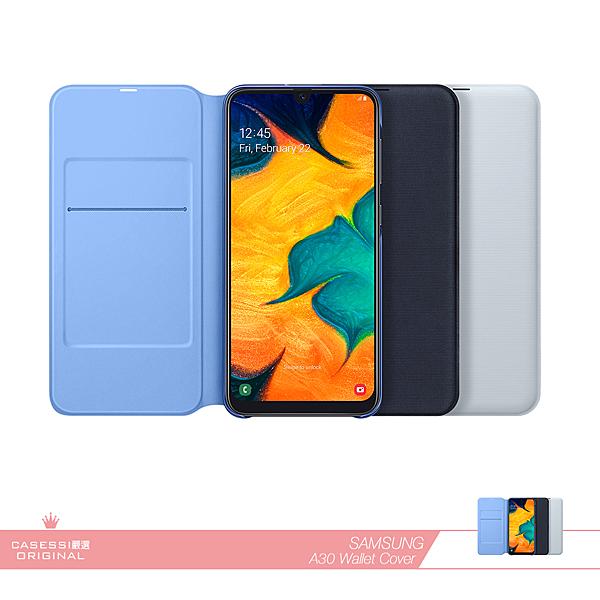 Samsung三星 原廠Galaxy A30專用 皮革翻頁式皮套【盒裝公司貨】