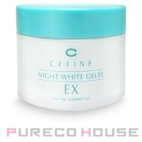 Cefine (セフィーヌ) ビューティプロ ナイトホワイトジュレ EX (ジェリー状 美容クリーム) 80g