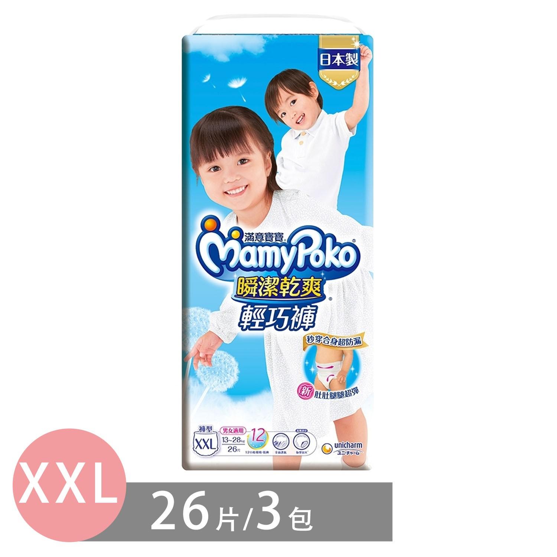 滿意寶寶 瞬潔乾爽輕巧褲 XXL 26片X3包 (褲型)