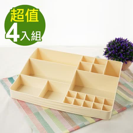 【佶之屋】歐風簡約多分格化妝品/口紅桌面收納盒/L(4入組)