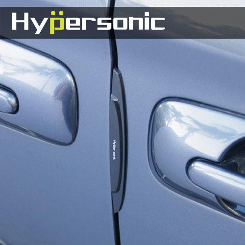 Hypersonic HP6115 海豚防碰片(3組6入) 車門防撞片 防碰條 車門保護貼