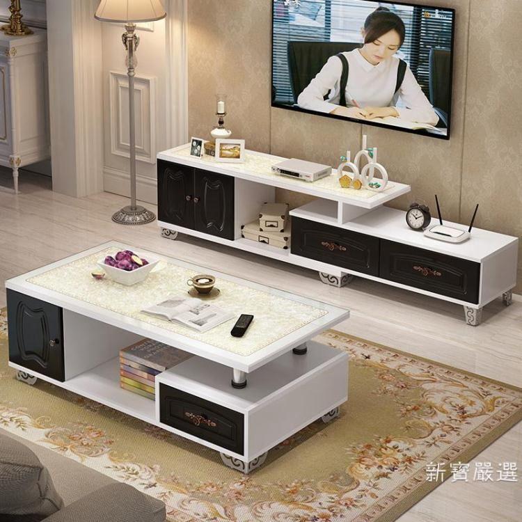 電視櫃茶幾組合現代簡約多功能鋼化玻璃客廳家具小戶型可伸縮地櫃