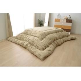 こたつ布団 正方形 掛け単品 インド綿 『ラックス』 ベージュ 約205×205cm