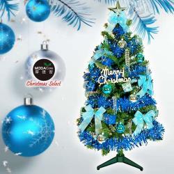 摩達客 幸福4尺/4呎(120cm)一般型裝飾綠聖誕樹 (+飾品組-藍銀色系)(不含燈)