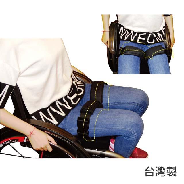 【感恩使者】輪 椅安全束帶-雙腿固定式 ZHTW1738B 大尺寸(腿圍61-80公分內)-台灣製