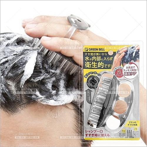 綠鐘(正品公司貨)三指按摩洗頭刷-黑(單入)SE-026(新包裝)[58161]