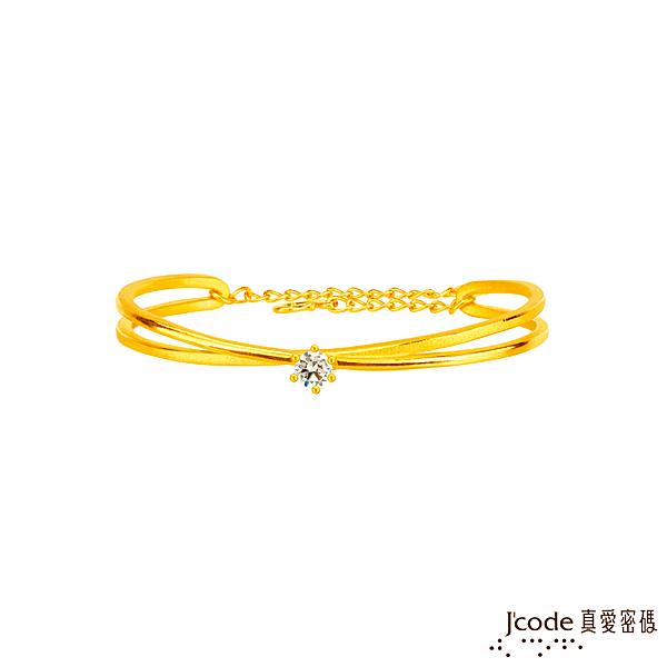 J'code真愛密碼 交會黃金手環