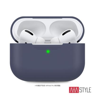 AHAStyle AirPods Pro 輕薄矽膠保護套 午夜藍色
